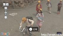 女子にぶん殴られる男子 ストリートビュー