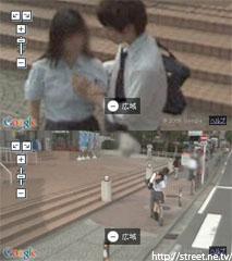 横浜の高校生カップル、キスする瞬間 ストリートビュー